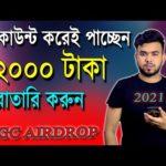 জয়েণ করে ২০০০ টাকা | How to Earn money online 2021 | Online Income Bangla | Make money Online bd