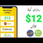 Online Earning in Pakistan | How to Earn Money Online | Make Money EasyPaisa JazzCash | Earn Money