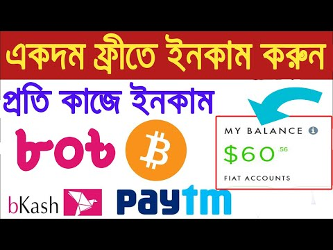 Earn 12000 Tk Per Month Bkash Payment Website। Make Money Online BD । High Paying Micrjobs Website ।