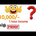 Earn money tamil | make money tamil |earn money online |part time job | part time jobs for students
