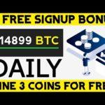 Mineex.biz I Free Bitcoin mining website | 3$ Signup Bonus