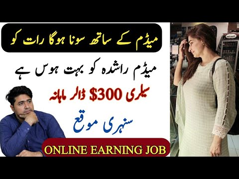 Make Money online earning job in 2021 | How To work from home jobs earn $300 without investment