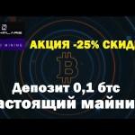 Mining btc hashflare майнинг биткоин платит на bitcoin кошелек