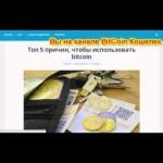 Sea mining Добыча Bitcoin под прицелом камер Sea mining com